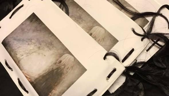 Design cassette E.P. Curse Katie Kruel limited edition 2016